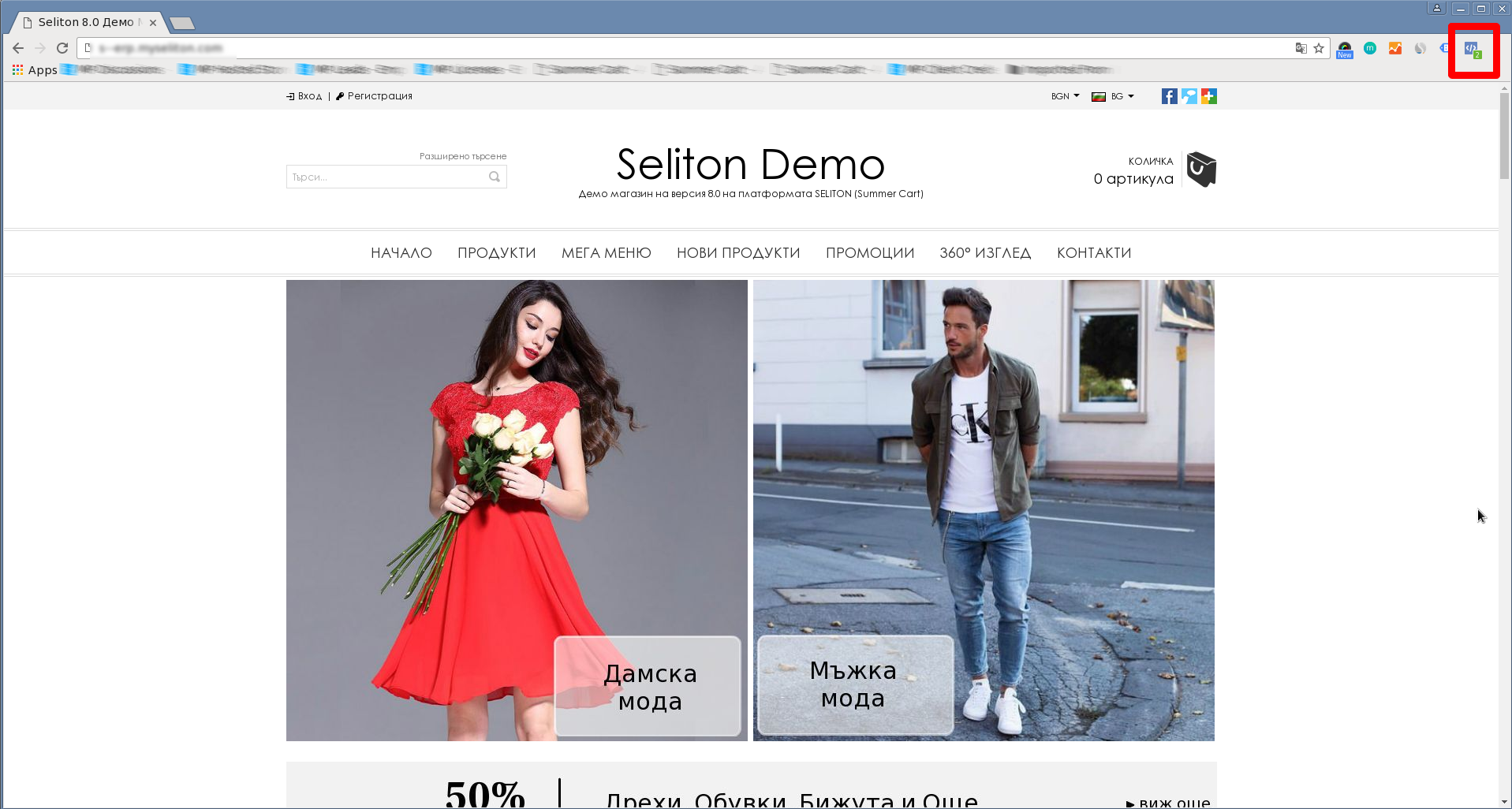 Seliton-Facebook-Dynamic-Product-Ads-Guide-Setup-9
